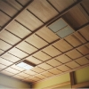 Japanese Ceiling - Douglas Fir